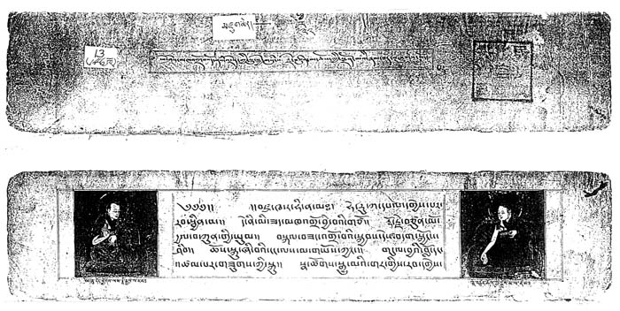 Title page and first page of the manuscript of the biography of Chokyi Dronma