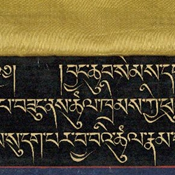 Read more at: Transforming Technologies and Buddhist Book Culture: the Introduction of Printing and Digital Text Reproduction in Buddhist Societies